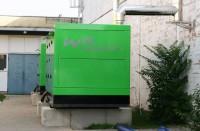 Notstromanlagen Stromausfall